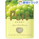 カンロ ピュレグミ マスカット味(56g)【ピュレグミ】