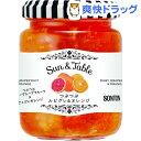 Sun&TabeLe つぶつぶルビグレ&オレンジ(145g)