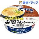 麺処びぎ屋監修 ゆず香る白醤油らーめん(1コ入)