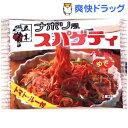 ナポリ風スパゲティ(200g)[インスタント食品]
