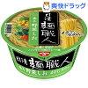 日清麺職人 しお(1コ入)