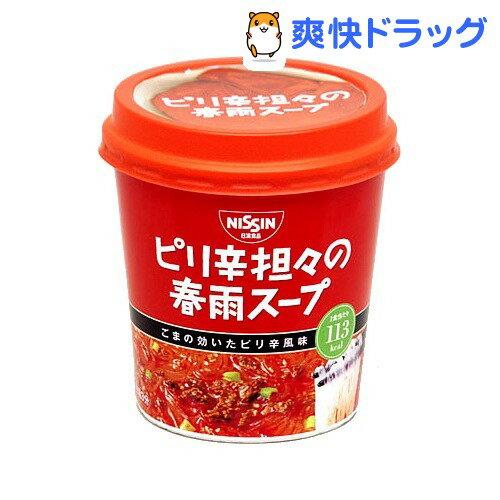 日清ピリ辛担々の春雨スープ(1コ入)[ダイエット食品]...:soukai:10166074