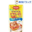 【訳あり】デルモンテ チーズとけこむピザトーストソース(155g)【デルモンテ】