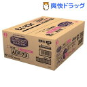 メディコート アレルゲンカット 魚&お米 7歳から 高齢犬用 小粒(500g*12袋入)【メディコート】【送料無料】