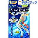 【企画品】スリムウォーク クールおやすみ美脚 ロング ライト...
