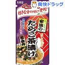 家族のたらこ茶漬け(35g)