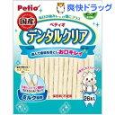 ペティオ デンタルクリア ミルク風味(26本入)【ペティオ(Petio)】