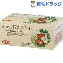 オーサワの野菜ブイヨン(30袋入)【オーサワ】