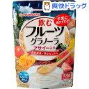 【訳あり】波里 アサイー入り飲むフルーツグラノーラ(300g)