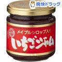 ひろさきや メイプルシロップ入りいちごジャム(200g)