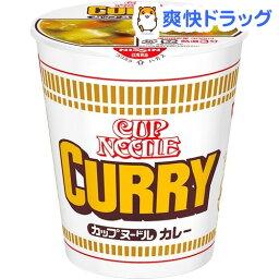 カップヌードル カレー(1コ入)【カップヌードル】[カップラーメン カップ麺 インスタントラーメン非常食]