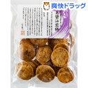 召しませ日本・島醤油煎餅 33102(80g)