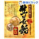生姜のど飴(120g)