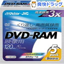 dvd-ram メディア 通販