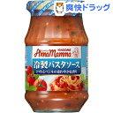 カゴメ アンナマンマ 冷製パスタソース(330g)【アンナマンマ】