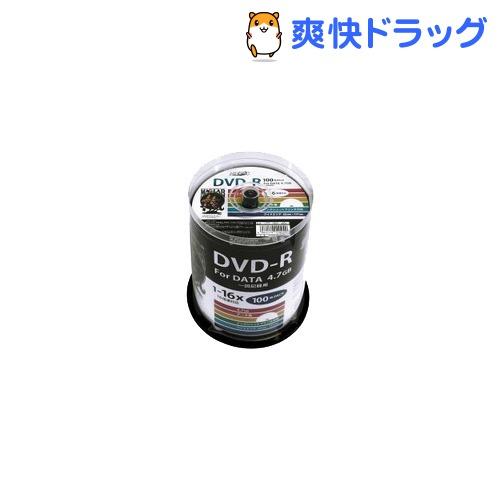 ハイディスク データ用 DVD-R 16倍速 ワイドプリンタブル HDDR47JNP100(100枚入)【ハイディスク(HI DISC)】