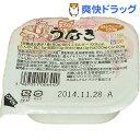 【訳あり】キッセイ やわらかカップ うなぎ(80g)【キッセ...