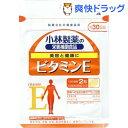 小林製薬 ビタミンE(60粒入(約30日分))【小林製薬の栄養補助食品】[サプリ サプリメント ビタミンE]