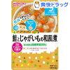 和光堂 グーグーキッチン 鮭とじゃがいもの和風煮 9ヵ月〜(80g)