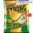 湖池屋 ポテトチップスSTRONG サワークリームオニオン(56g*5袋セット)【湖池屋(コイケヤ)】