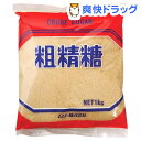 ムソー 粗精糖(1kg)