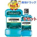 薬用リステリン クールミント 増量セット(1L+250ml*6セット)【LISTERINE(リステリン)】