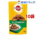ペディグリー 成犬用 ビーフ&緑黄色野菜(130g*10コセ...
