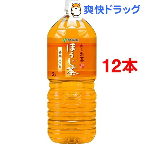 お〜いお茶 絶品ほうじ茶(2L*12本セット)【お〜いお茶】