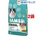 アイムス 成猫用 体重管理用 チキン(5kg*2コセット)【1609_p10】【アイムス】【送料無料】
