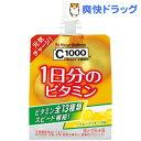 C1000 1日分のビタミンゼリー(180g)【C1000】