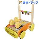 おしぐるま ヒヨコ(1台)[おもちゃ]【送料無料】