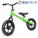 足こぎ自転車GO!RIDER 緑 ブレーキ無 GR-02-GR(1台)【送料無料】