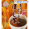 香りひろがるお茶 ほうじ茶 ティーバッグ(1.8g*40袋入)