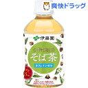 伊藤園 伝承の健康茶 そば茶PET(280mL 24本入)【伝承の健康茶】