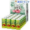 ぎっしり15種類の旬野菜(190g*20本入)