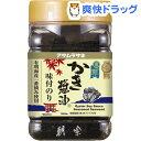 アサムラサキ かき醤油 味付のり(8切72枚入)