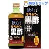 サクラ印 飲むはちみつ&黒酢(500mL)