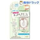 すっぴんクリーム マシュマロマット ホワイトフローラルブーケの香り(30g)