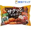 カレーム サクッとマカロン 香ばしアーモンド&香るショコラ(24枚入)