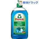 【訳あり】フロッシュ ソーダ ディッシュウォッシュ(500mL)【フロッシュ(frosch)】[台所用洗剤]
