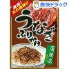 うなぎふりかけ 蒲焼味(27g)
