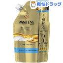 パンテーン モイストスムースケア トリートメントコンディショナー 詰替 超特大サイズ(730g)【PANTENE(パンテーン)】