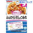 ピジョン おいしいレシピ ふんわりいわしのつみれ(80g)【おいしいレシピ】[ベビー用品]