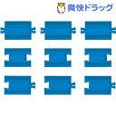 プラレール R-20 1/4直線レール(1セット)【プラレール】[タカラトミー おもちゃ]