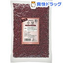 オーサワ 有機栽培小豆(岩手産)(1kg)【オーサワ】【送料無料】