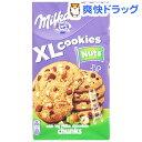 【訳あり】ミルカ XLクッキー ナッツ(184g)【ミルカ(Milka)】