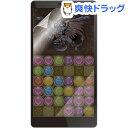 エレコム 5.2インチスマートフォン用フィルム ゲーム P-52FLGMBLAG(1コ入)【エレコム(ELECOM)】