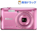 ニコンデジタルカメラ クールピクス A300 ピンク(1台)【クールピクス(COOLPIX)】【送料無料】