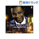 Artist Name: N - ナット・キング・コール ザ・グレイテスト・ヒッツ CD AX-014(1枚入)