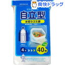 自立型水切りゴミ袋(40枚入)[キッチン用品]